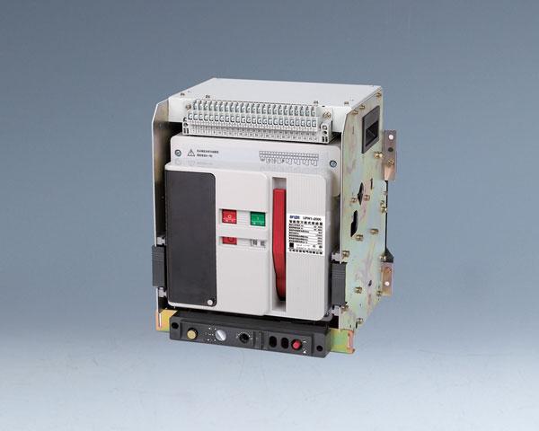 UPW1系列智能型万能式断路器