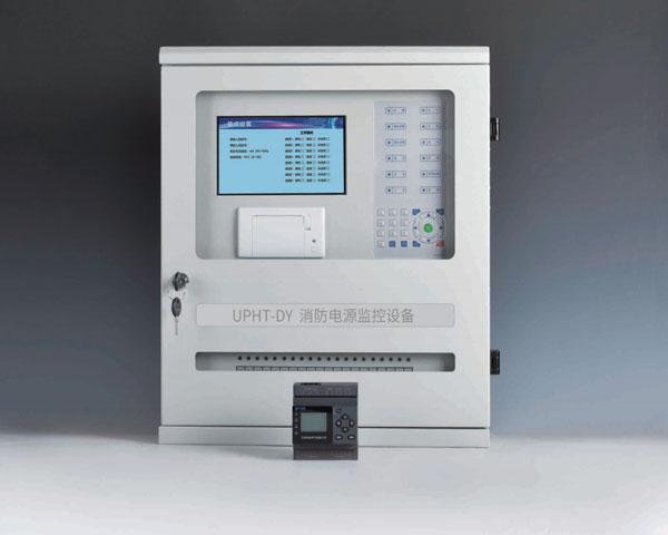 UPDY系列消防设备电源监控系统