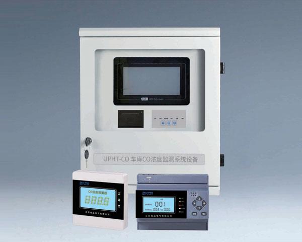 UPCO系列车库CO浓度监控系统