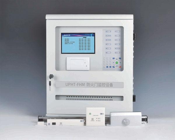 UPFHM系列防火门控制系统