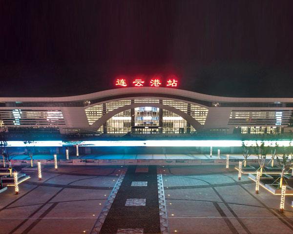 连云港站前广场